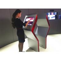 """Vertical Display Interactive Touch Screen Kiosk 32""""43""""55""""50""""65""""Size For Hospital / Schools"""