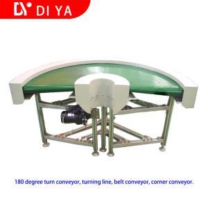 China Double Face Turning Conveyor Belt System DY58 Aluminium Curved Conveyor System on sale