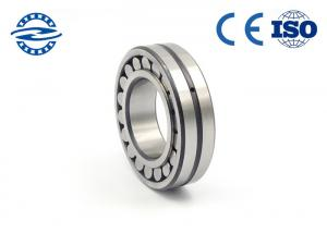 China Silvery Color Spherical Roller Bearing 22230 W33 Rolling Mill Special For Paper Machinery on sale