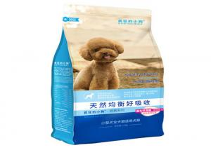 China Resealable Top Zipper Side Gusset Bag , Plastics Standing Pouch Packaging For Pet Dog on sale