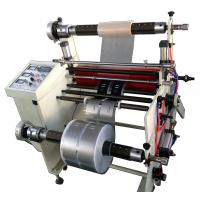 China washer label roll laminating machine (DP-650) on sale