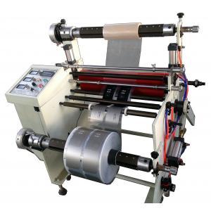 China machine de stratification de petit pain de label de joint (DP-650) on sale