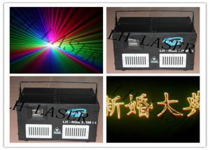 China 5W Analog  Disco Party RGB DMX DJ Laser Light Show Equipment on sale