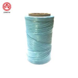 China 430Tex 1000Tex 1200Tex Flame Retardant PP Fibrillated Yarn 1 Mm~25 Mm Diameter on sale