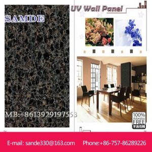 China High quality artificial marble decorative panel for indoor wall decoration  2440*1220mm on sale