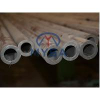 China 310S Stainless Steel Pipe/310 tube/AISI 310 SMLS tube /310s tube/SS 310 Pipe/310s seamless tube on sale