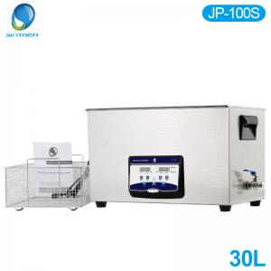 China 40Khz Skymen 30 Liters Benchtop Dental and Medical Instruments ultrasonic cleaner on sale