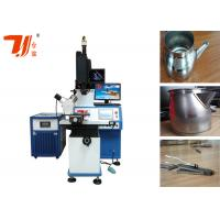 China Teapot Automatic Yag 4 Axis Laser Welding Machine , Stainless Steel Laser Welder on sale