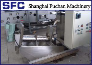 China Multi - Plate Sludge Dewatering Machine Screw Press Equipment Easy Maintenance on sale