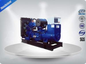 China 2000kva High Power Diesel Generator Set With  50/60 Hz Frequency 2880A Rated Current on sale