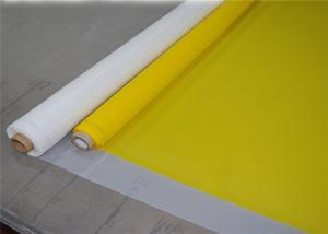 China Yellow Polyester Screen Printing Mesh For Automotive Glass Printing on sale