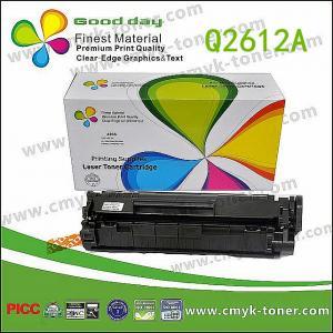 China Laser Printer Toner Cartridge black Q2612A compatible  for HP on sale