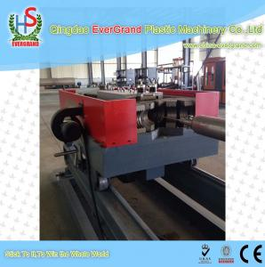 China Closed Forming Mould Plastic Product Making Machine , Corrugated Tube Making Machine on sale