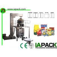 Detergent Powder Granule Packing Machine 15 - 70 Bags / Min Packing Speed
