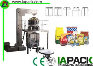 China Detergent Powder Granule Packing Machine 15 - 70 Bags / Min Packing Speed on sale