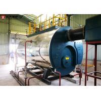 Horizontal Oil Fired Hot Water Boiler 1 Ton - 8 Ton For Swimming Pool