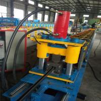 Steel Sheet CZ Purlin Roll Forming Machine 195 Mpa - 350 Mpa Work Pressure