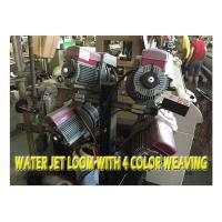 Three Color Two Pump Water Jet loom weaving machine , 190cm looms machine manufacturing