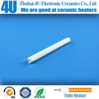 MCH Ceramic Heater Element for Instant Electronic Water Tap|Cartridge Heater Element