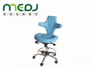 China Five Legs Blue Doctor Stool Chair , MJYZ01-02 Portable Dental Chair With Back on sale