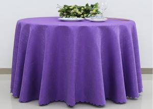 China Custom Ivory Round Decorative Linen Table Cloths Polyester Jacquard Fabric on sale