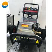 China Electric 15bar mobile Steam car wash machine/steam car wash price/diesel hot water high pressure washer on sale