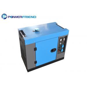 China 7kva Small Portable Generators Super Silent Air Cooled Electric Start Generators on sale