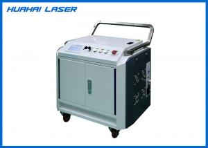 China Fiber Laser Cleaning Machine High Speed Easy Operation For Surface Oil Stains on sale