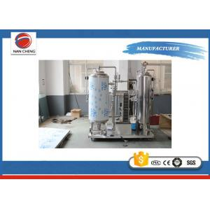 China Automatic Drink Mixer 1T / L - 30T / L , CO2 Beverage Mixer Machine 1000-1500 Kg / h on sale