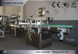 China Two Side Adhesive Sticker Labeling Equipment , Bottle Labeler Machine on sale