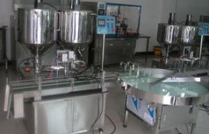 China 0 - 1000L Single Head Full- Automatic injection Filling Machine for ointment, oil, syrup on sale