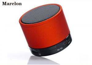 China Metal FM LED Music Bluetooth Speaker , Bluetooth Music Player High - End Stereo on sale
