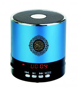 China portable 8G LED digital quran speaker with screen display Surah with remote MP3 Player on sale