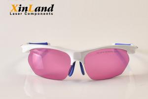 China 808nm Doctor Laser Protection Glasses For Laser Beauty Facial Cosmetic Machine on sale