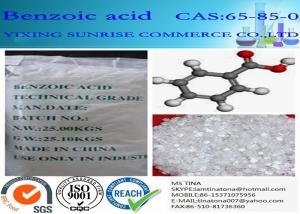 China White Mercerized Flake Benzoic Acid Food Additive CAS 65-85-0 C6H5COOH supplier