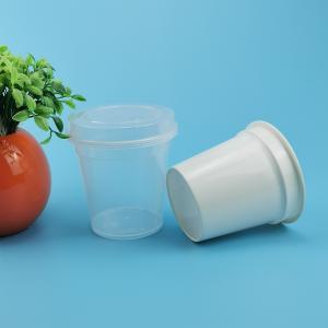 China BPA Free PP 15Oz Reusable Plastic Tea Coffee Sugar Canisters on sale