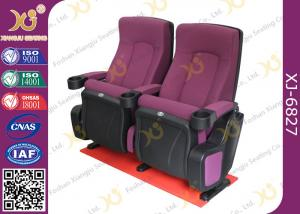 China OEM Folded 3d 4d 5d Movie Theater Chairs Red Color Movie Theatre Furniture on sale