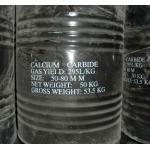 炭化カルシウム