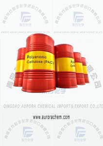 China Polyanionic Cellulose (PAC) -HV/LV oil drilling grade on sale