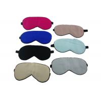 China Personalized Silk Mens Sleep Eye Shade 20.5*10CM Size With Various Colors on sale