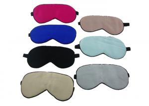China Персонализированная шелковая мужчины маска для глаз сна  20.5 * 10 см размером с различными цветами on sale