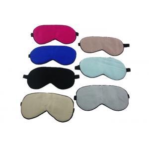 China さまざまな色の個人化された絹メンズ睡眠の目の陰20.5*10CMのサイズ on sale