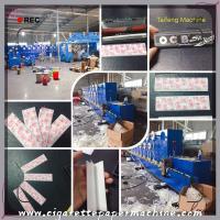 Organic cigarette paper making machine