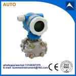 High Accuracy 0.075% Smart dp transmitter differential pressure transmitter with 4-20mA output HART