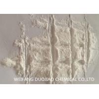 Odorless Pure Sodium Bicarbonate , Industrial Sodium Bicarbonate For Glass Industry