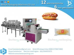 China Food Hot Dog Ice Pop Popsicle High Speed Flow Package Equipment Packaging Machine on sale