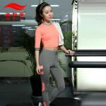 all Long Sleeve Yoga Suit Workout Clothes For Women Fashion