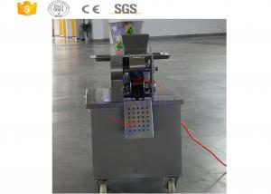 China Compact Industrial Food Machinery Automatic Dumpling / Samosa Making Machine on sale
