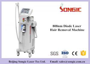 China New Technology 500w Germany Laser bar 808nm diode laser permanent hair removal machine on sale