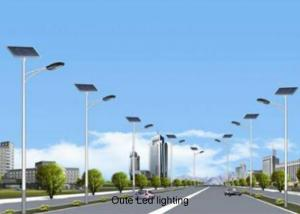 China Outside Solar LED Street Light With Polycrystalline Silicon Solar Panel on sale
